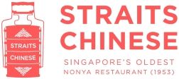Straits Chinese Nonya Restaurant Catering | 土生坊娘惹餐厅 | Guan Hoe Soon | Peranakan Food Takeaway | 小娘惹