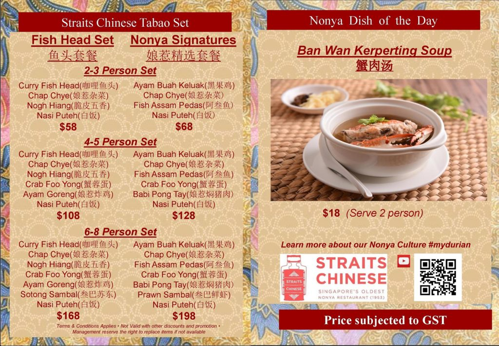 Dabao Hawker Tabao Takeaway Delivery