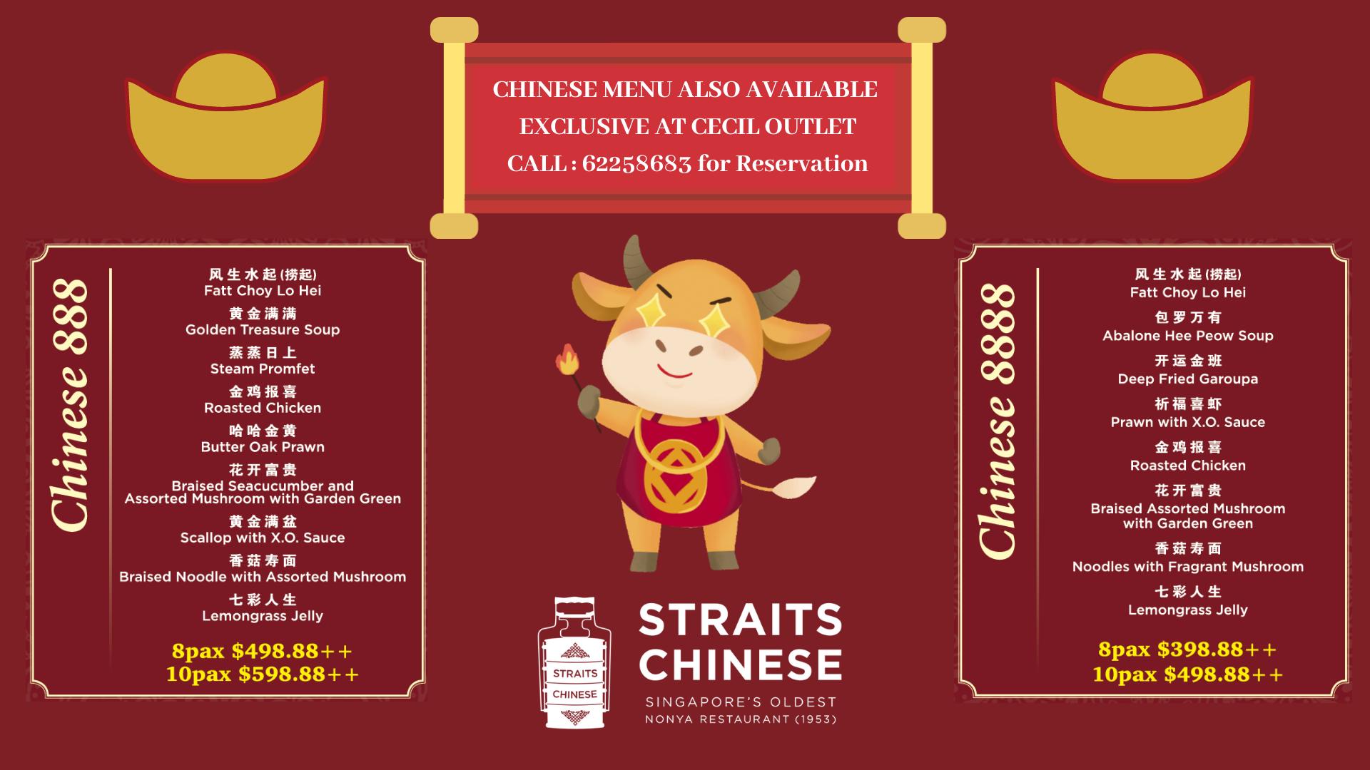 Chinese New Year 2021 Menu Mini Buffet