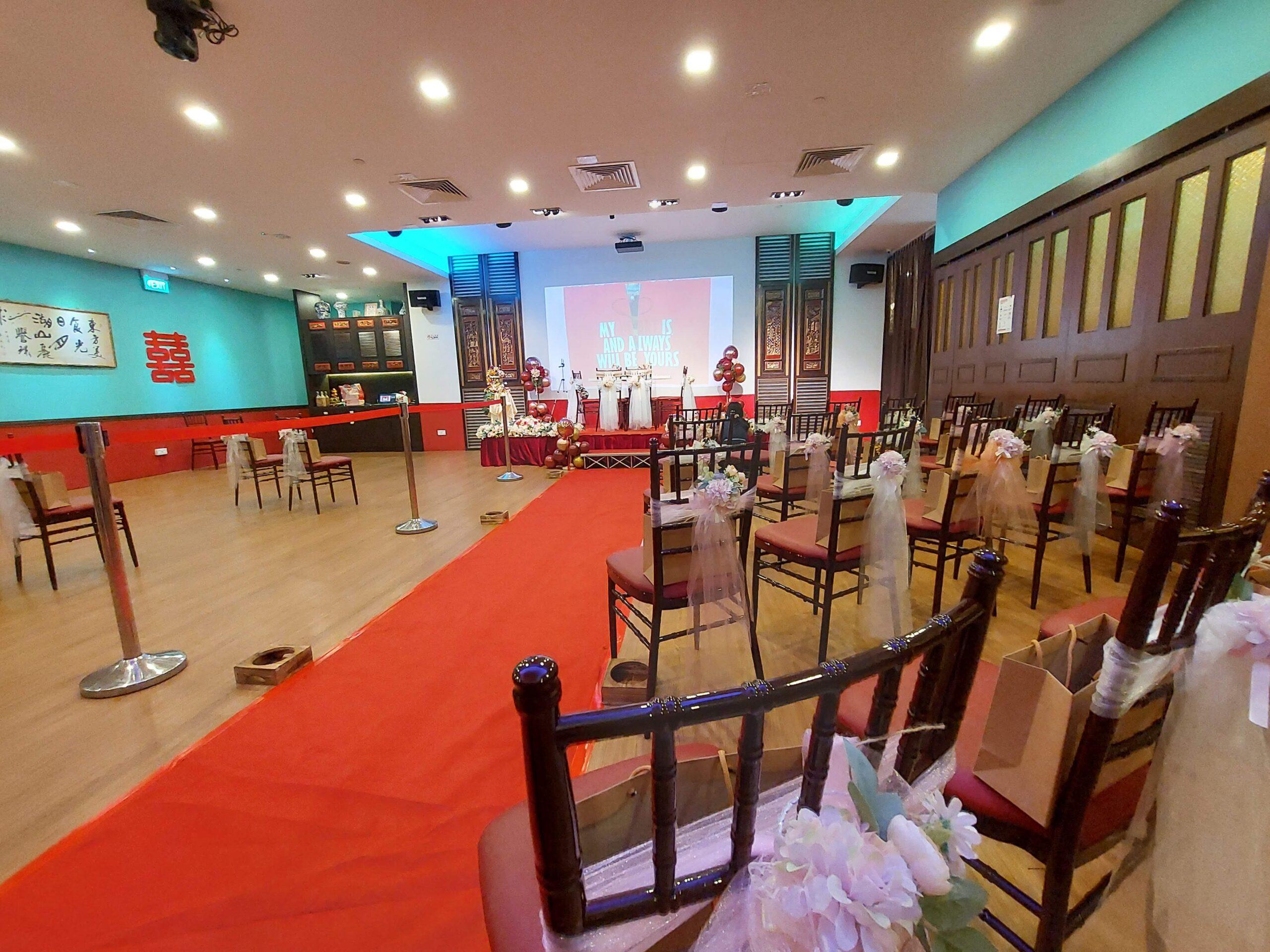 Wedding Solemnization Only Event