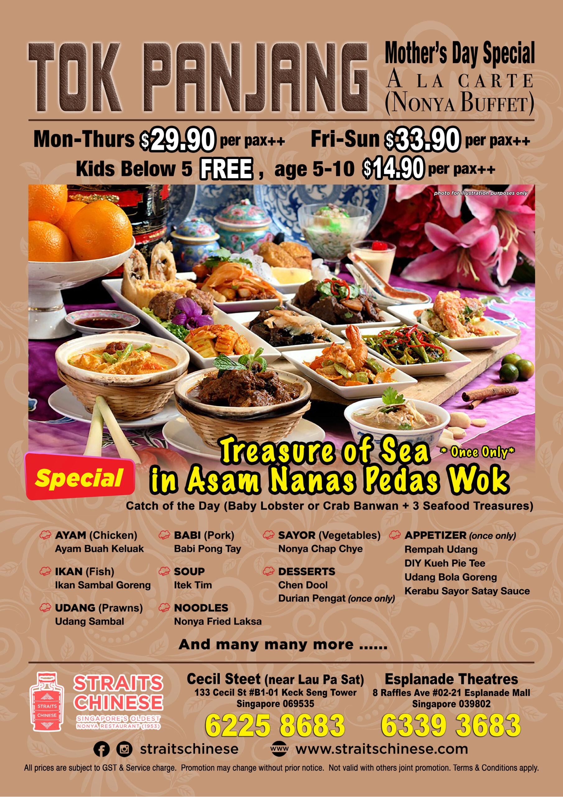 Tok Panjang Alacarte Buffet Restaurant