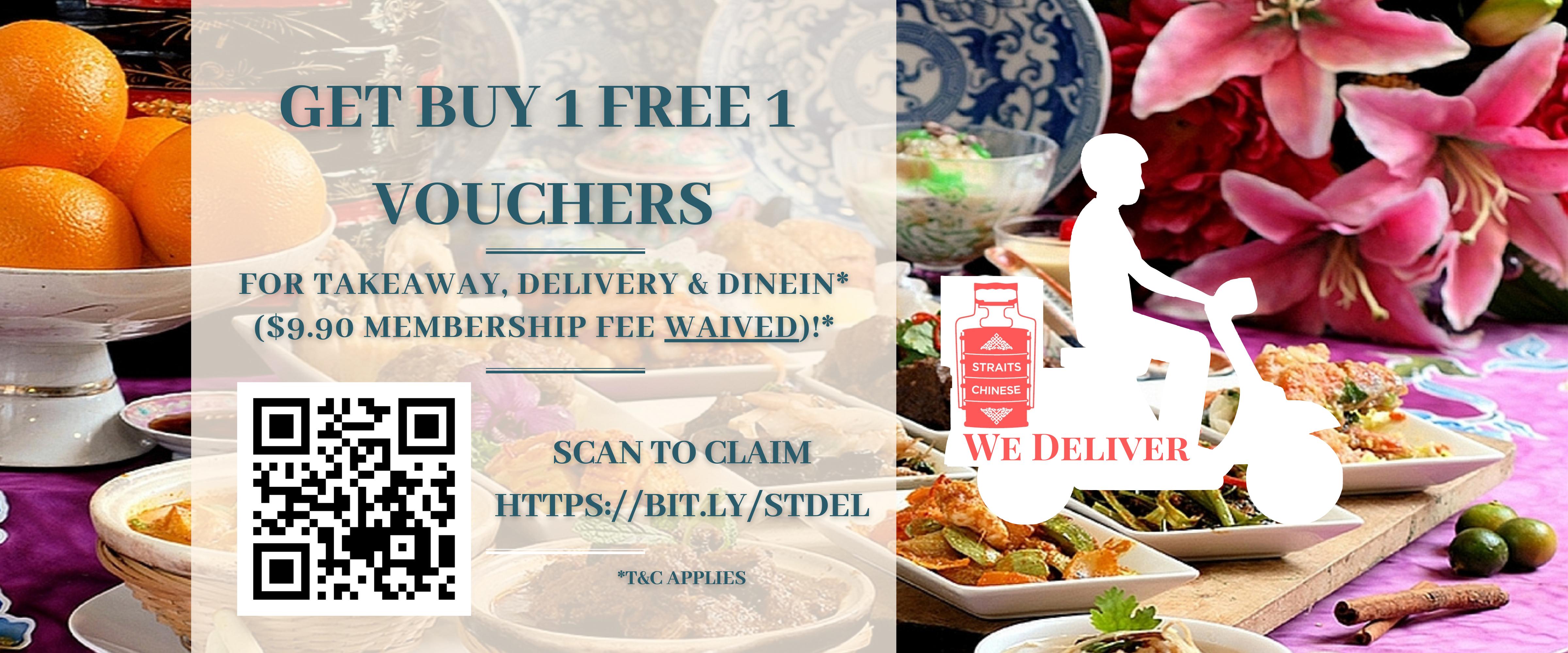 v2 Claim Gold Membership- Buy1 Free1