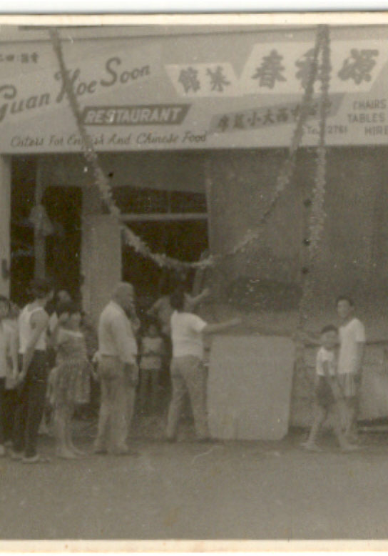 Fire Crackers opening in 1953 - Old Joo Chiat Road