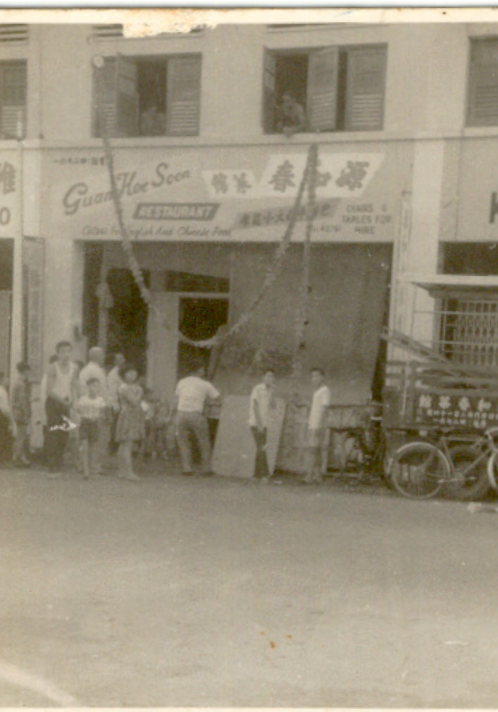 Old Joo Chiat Shop opening in 1953